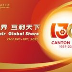 La 130.ª Feria de Cantón ofrecerá una amplia exposición integrada de cinco días del 15 al 19 de octubre